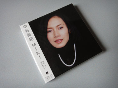中谷美紀: disc_APF+